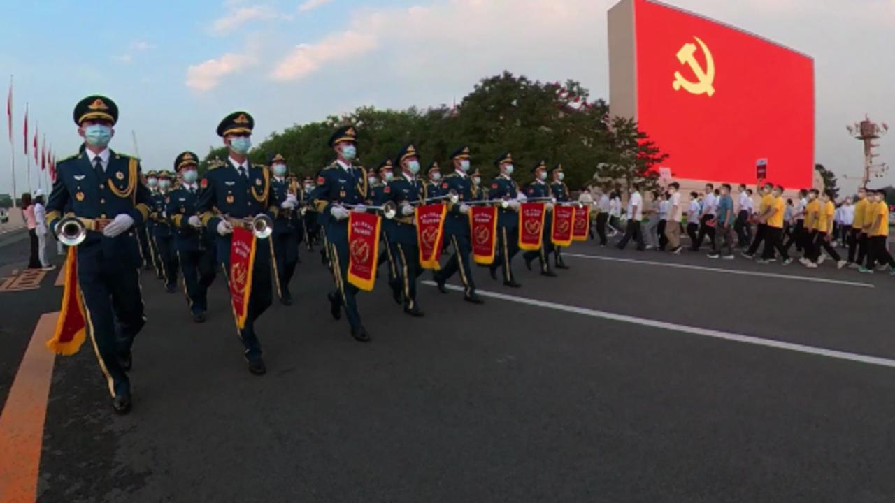 See China's ruling Communist party celebrate centennial in Tiananmen Square
