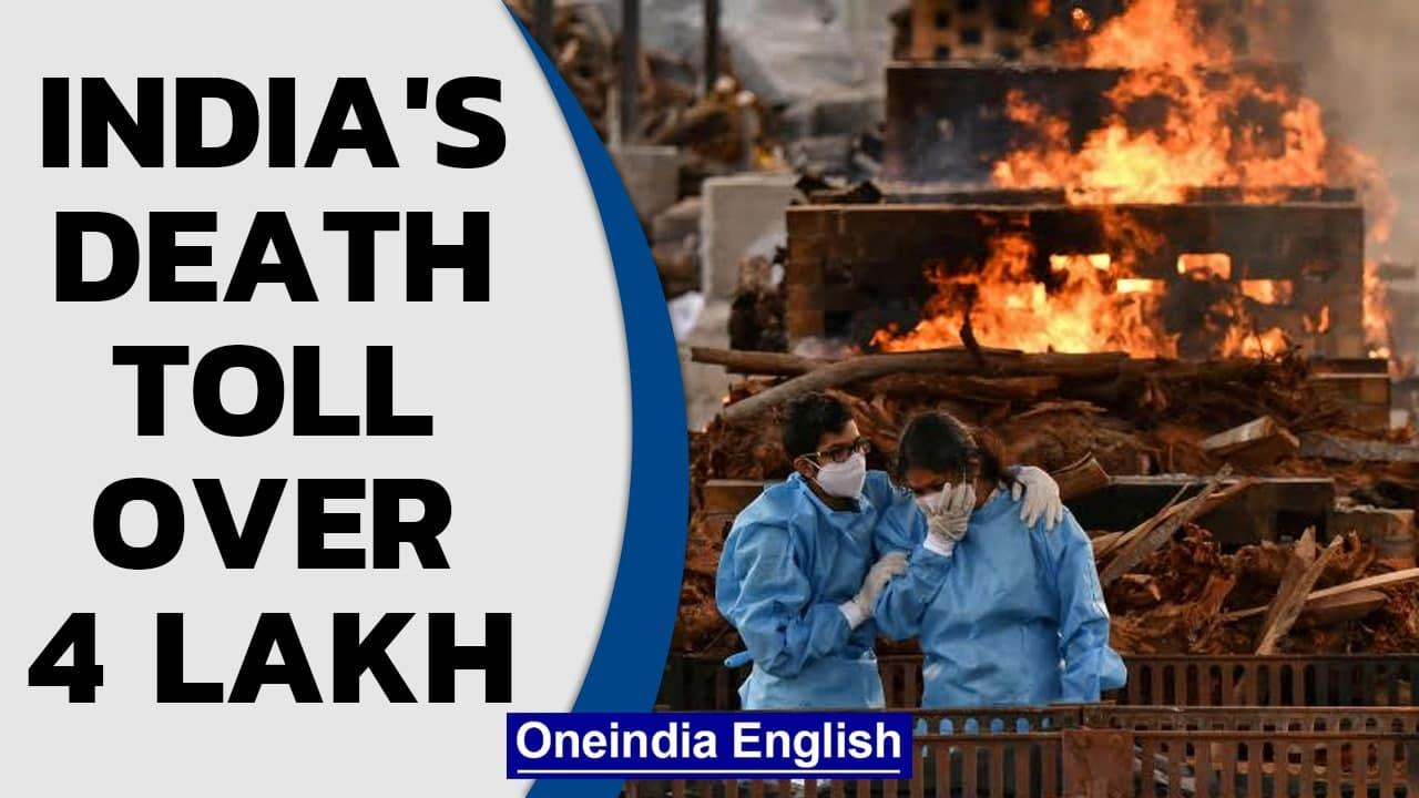 Covid-19: India reports 46,617 Covid-19 cases and 853 deaths in 24 hours| Oneindia News