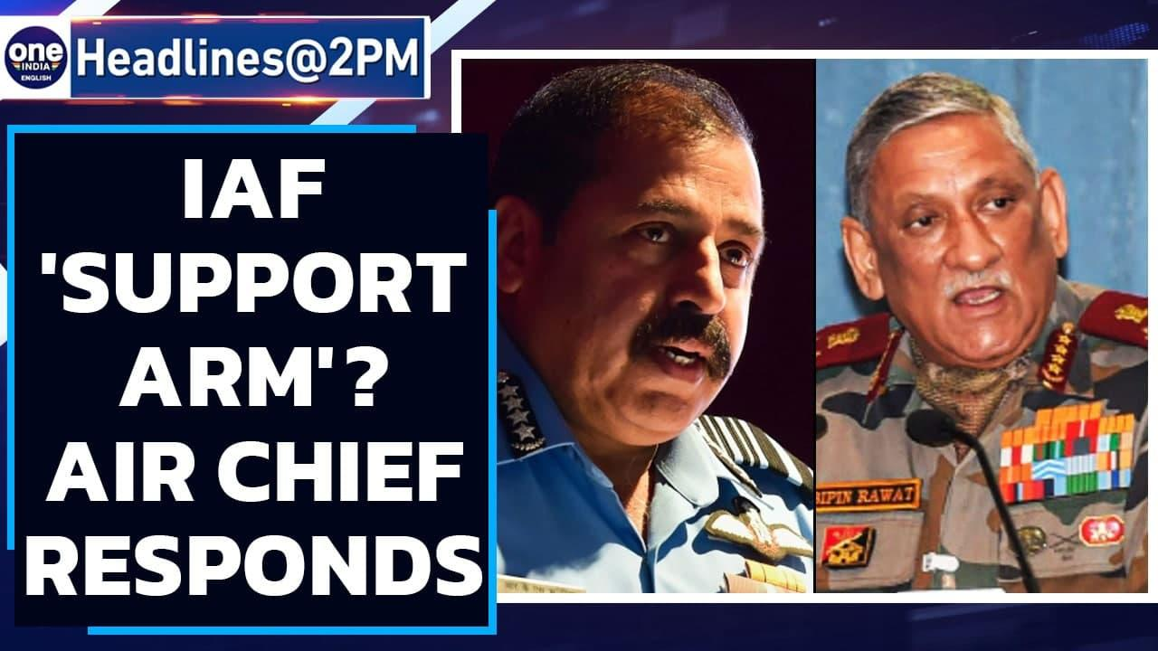 IAF chief versus CDS Rawat: Air force does not play only 'supporting role' | Oneindia News