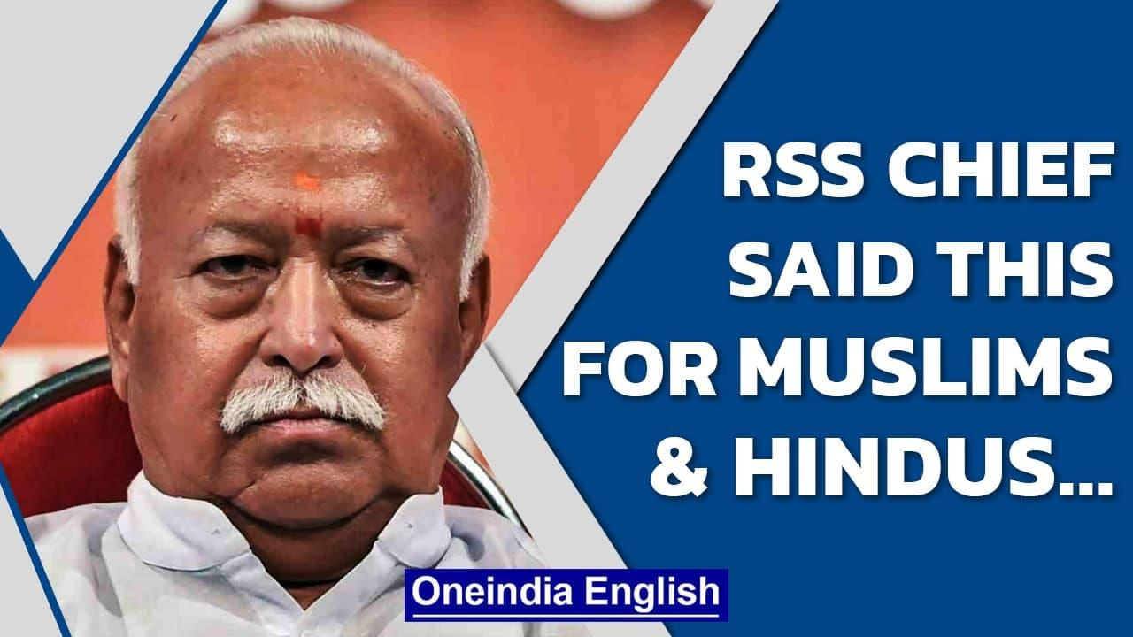 RSS Chief urges Muslims  not to get trapped in fear that Islam is in danger in India | Oneindia News