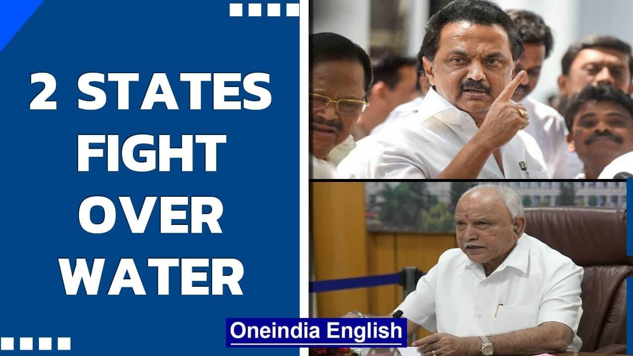 Water wars reignited: Tamil Nadu, Karnataka and the Mekedatu project problem |   Oneindia News