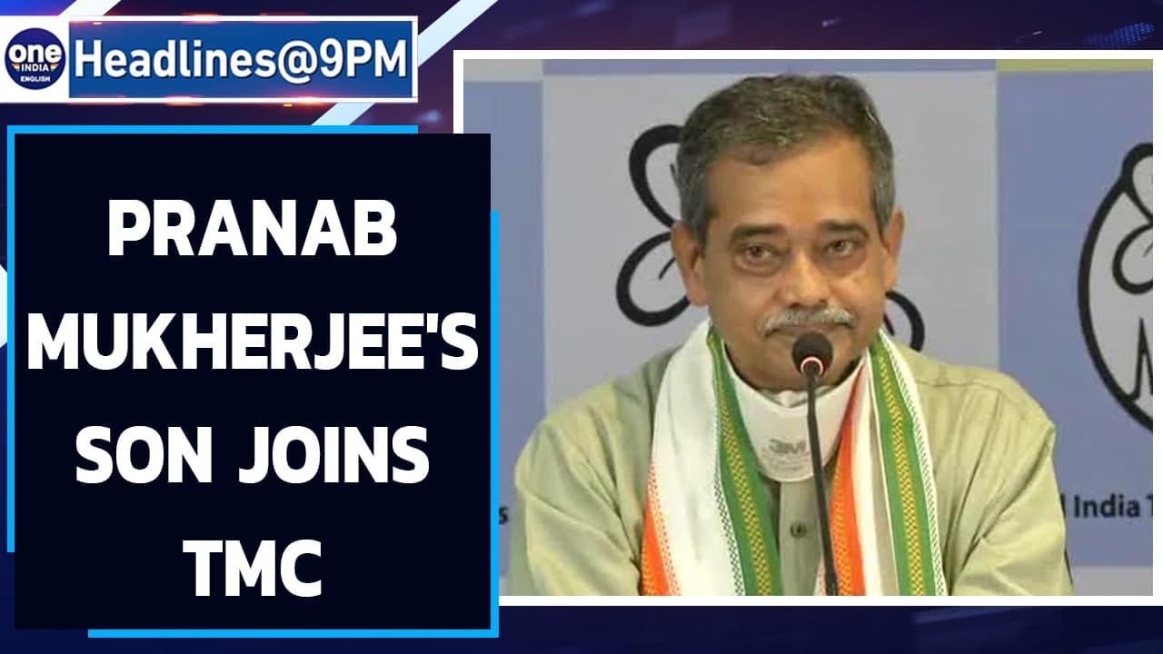 Pranab Mukherjee's son Abhijit joins TMC, thanks Mamata for stopping BJP | Oneindia News