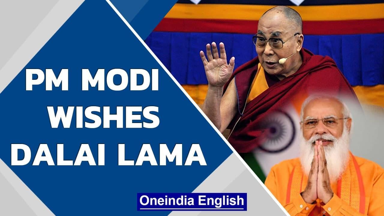 PM Modi wishes Dalai Lama on 86th birthday | Will this irk China? | Oneindia News
