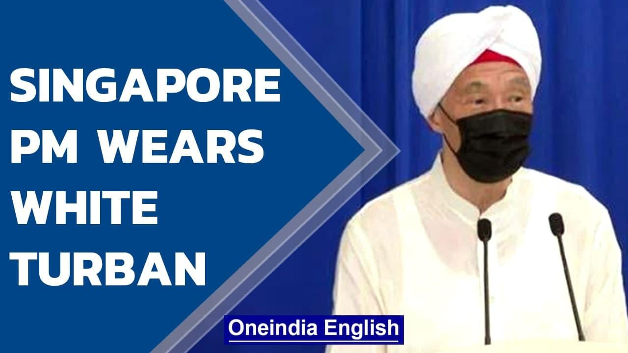 Singapore PM Lee Hsien Loong wears white turban, greets with 'Sat Sri Akaal'| Oneindia News