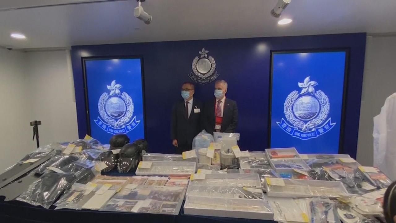 Hong Kong: Nine arrested over alleged involvement in bomb plot