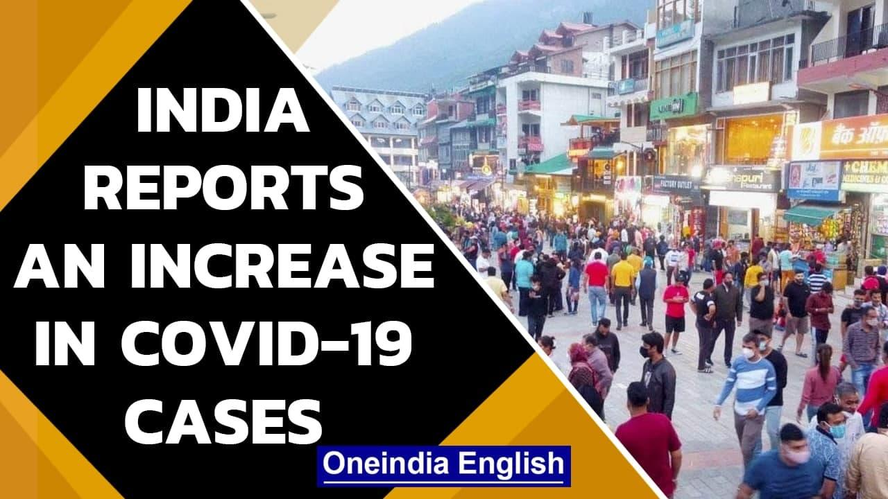 Covid-19: India reports 43,733 new cases and 930 deaths in 24 hours| Oneindia News