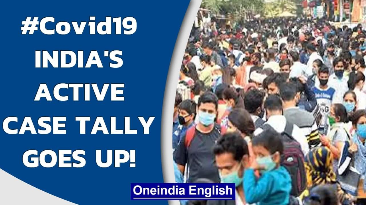 Covid-19: India records single-day rise of 45,892 new cases and 817 new fatalities  Oneindia News