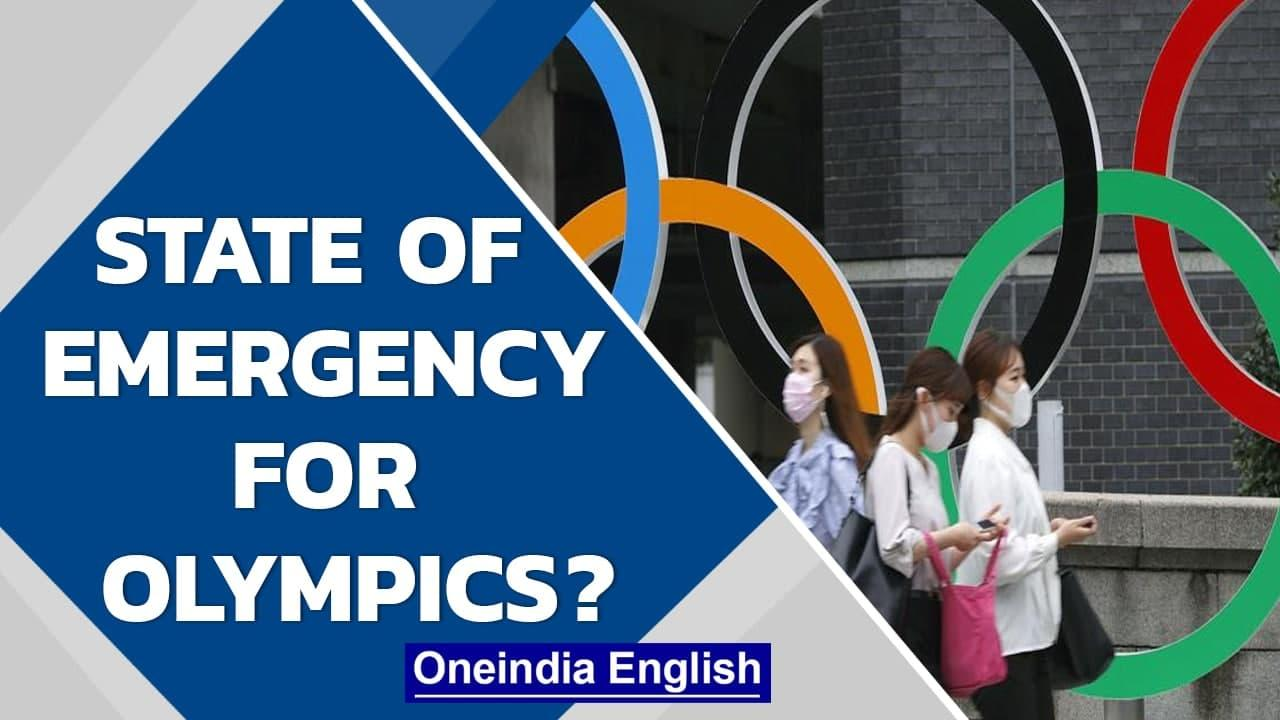 Japan declares Covid state of emergency in Tokyo to run throughout Olympic Games | Oneindia News