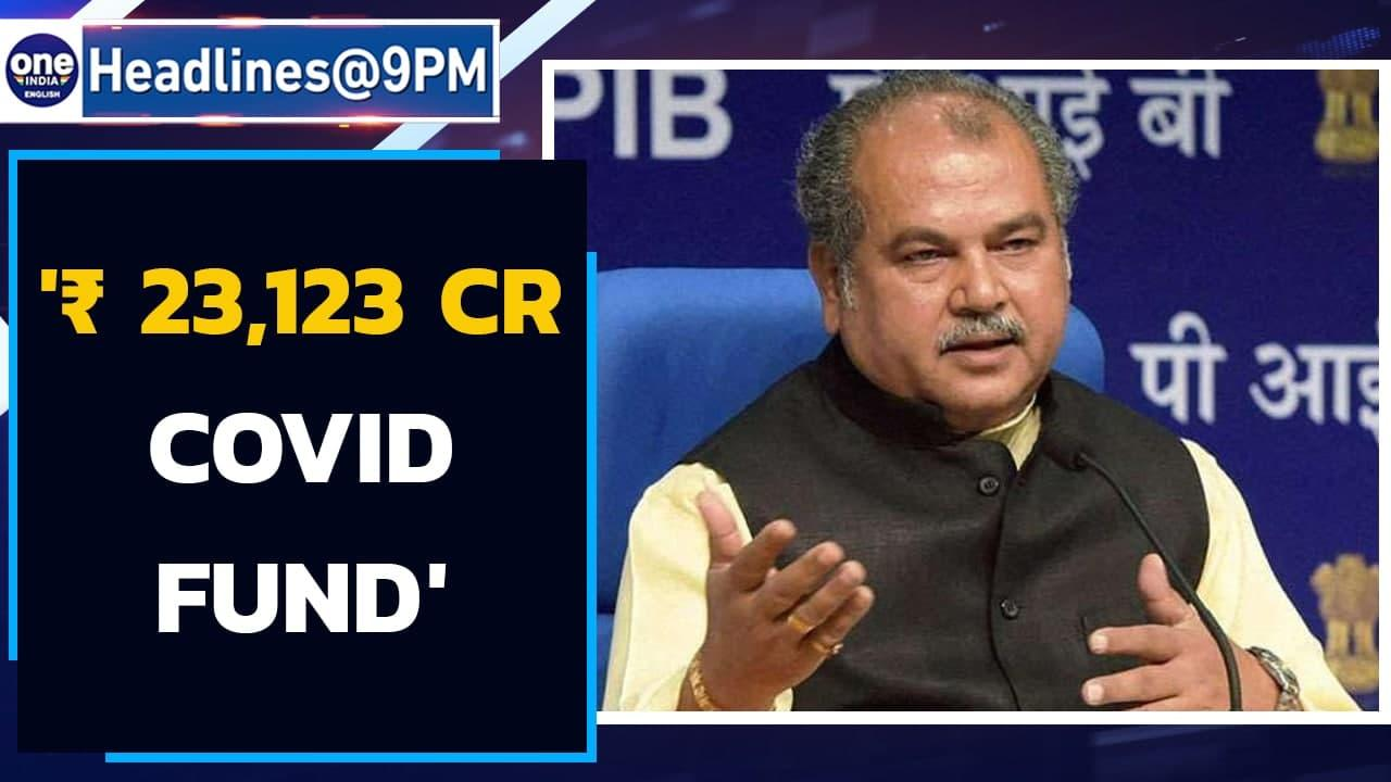 ₹ 23,123 cr Covid fund announced BY Centre after first meet of revised cabinet   Oneindia News