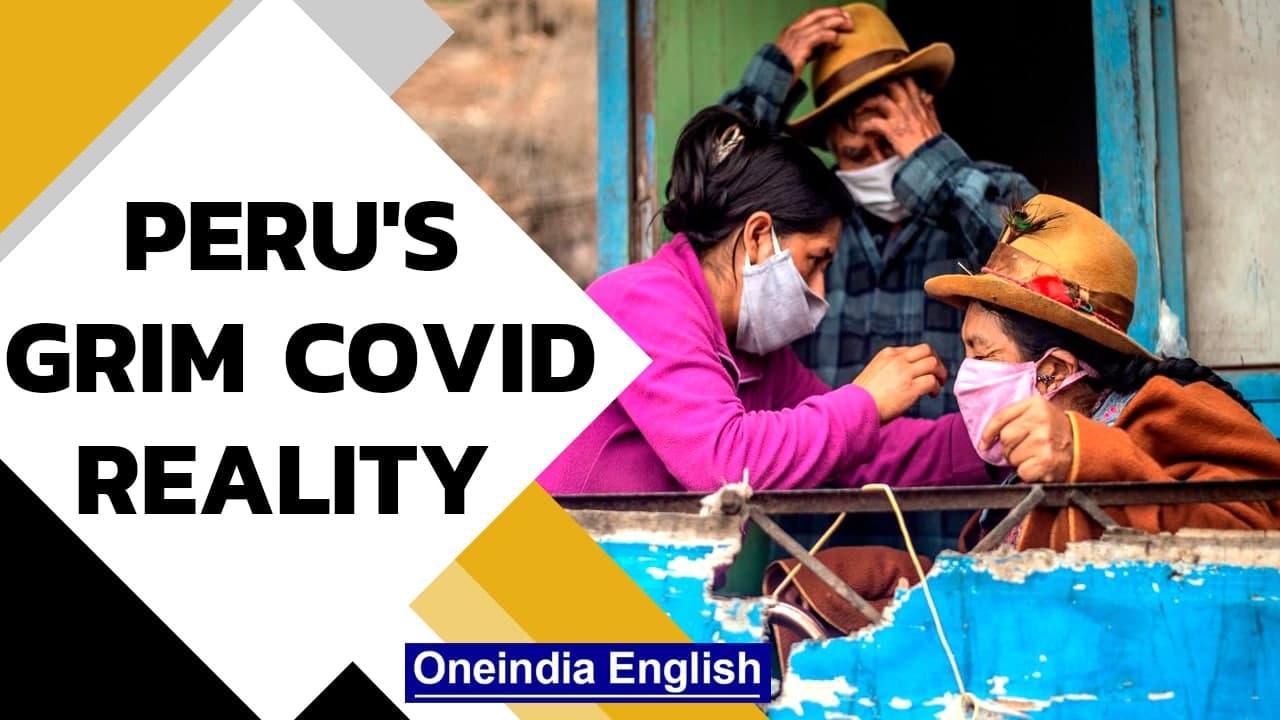 Peru battles world's highest per capita COVID death rate | Oneindia News