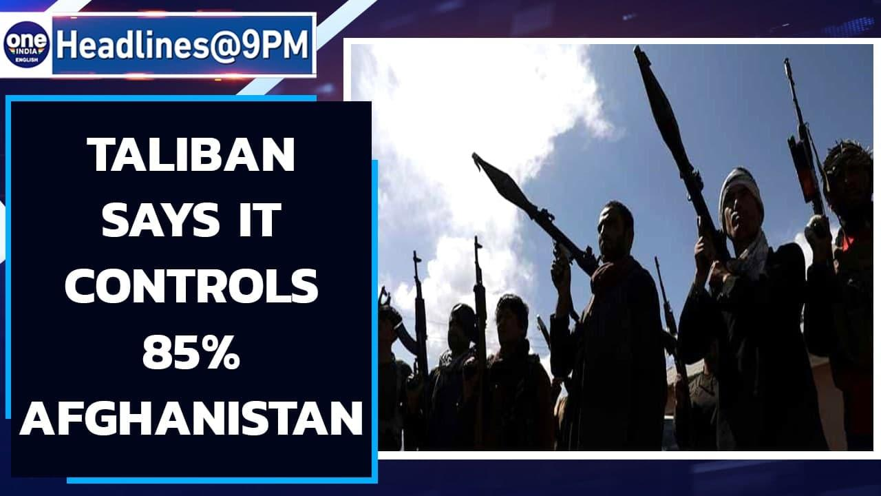 Taliban captures key Iran border crossing   US troops to withdraw by August 31   Oneindia News