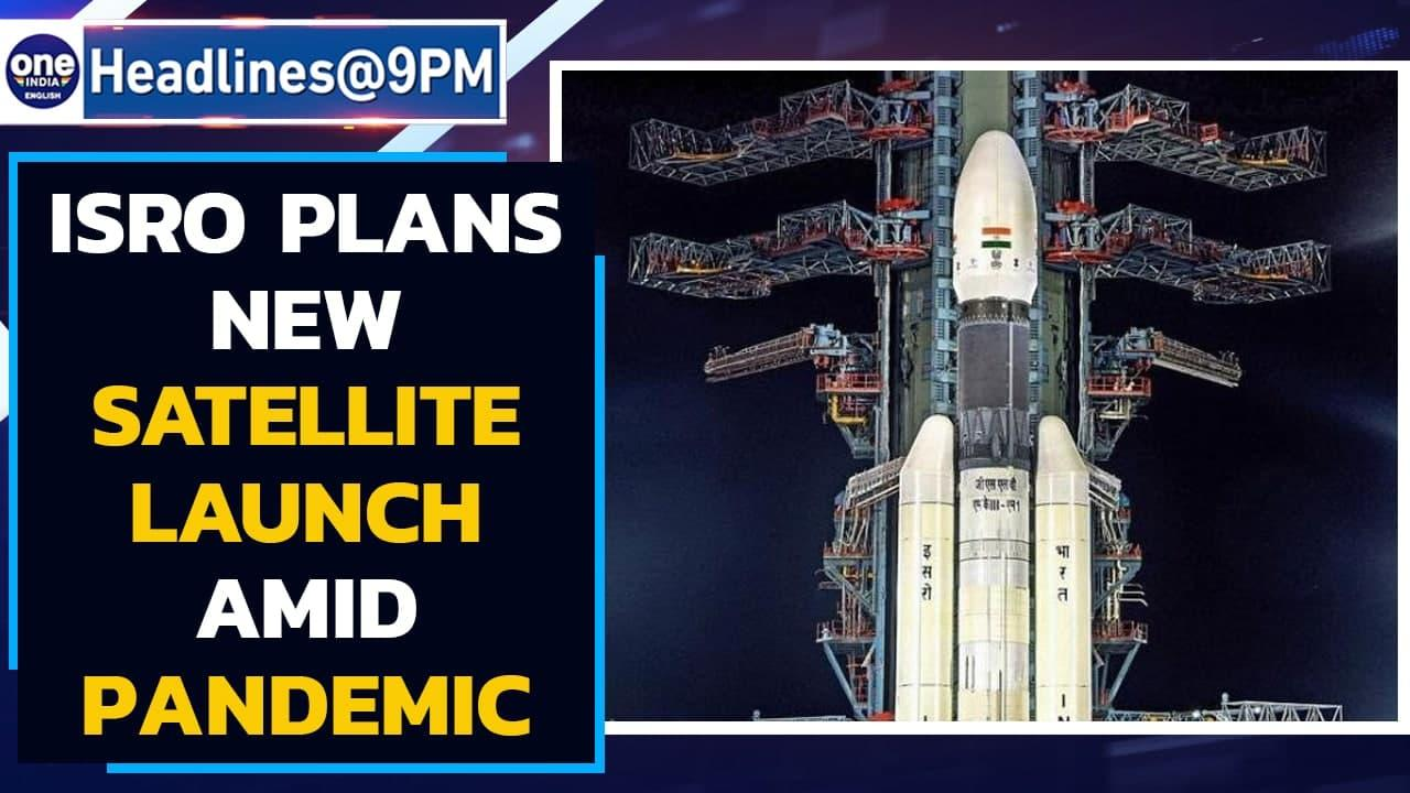 ISRO plans to launch satellite GISAT-1 on board a GSLV-F10 rocket on August 12 | Oneindia News