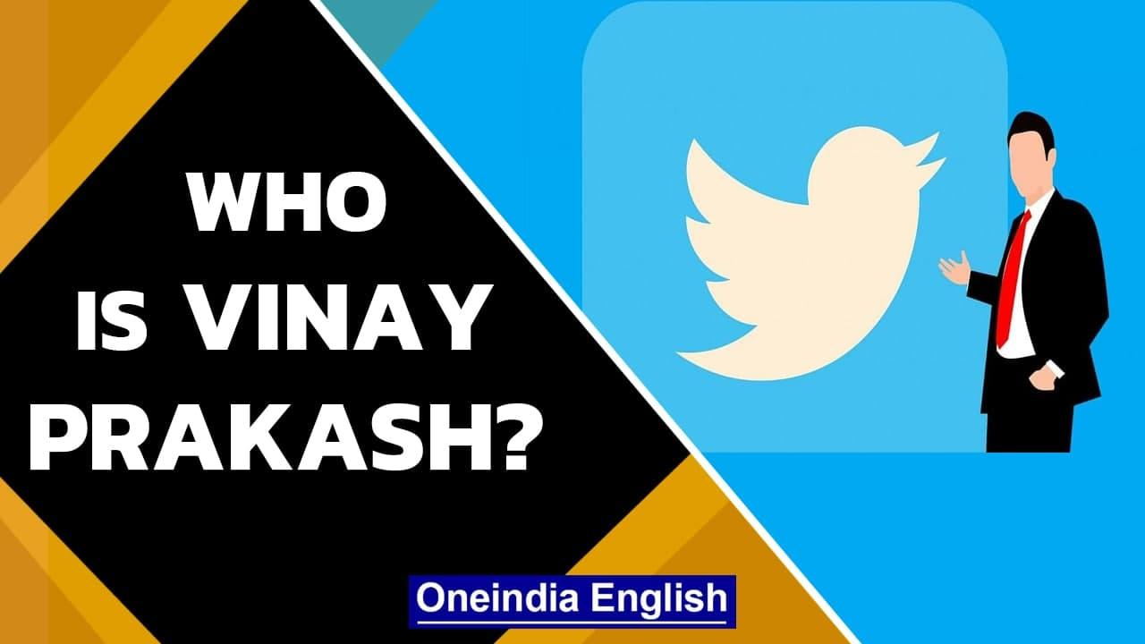Twitter India complies with IT rules, names Vinay Prakash as RGO | Compliance report | Oneindia News