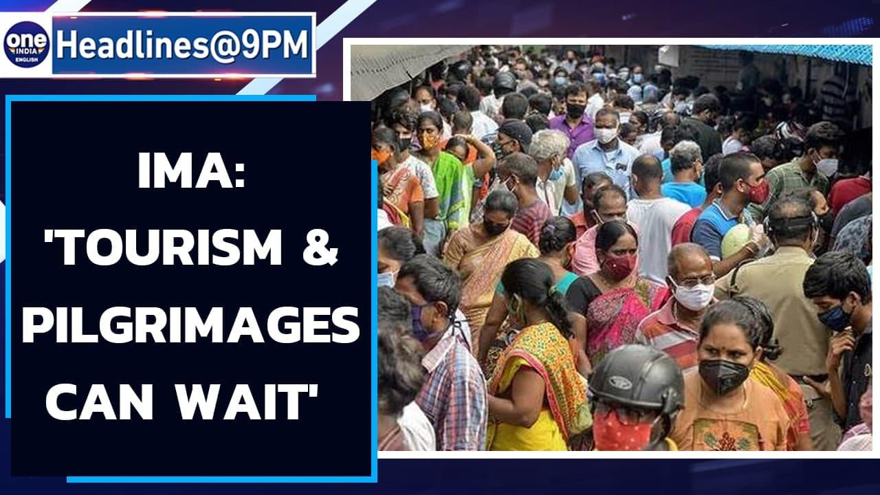 IMA says Covid 3rd wave is inevitable; opposes tourism & religious pilgrimage | Oneindia News
