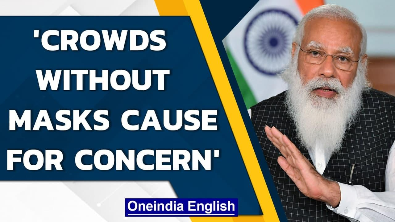PM Modi interacts with CMs of North-Eastern states on Covid-19 situation| Oneindia News