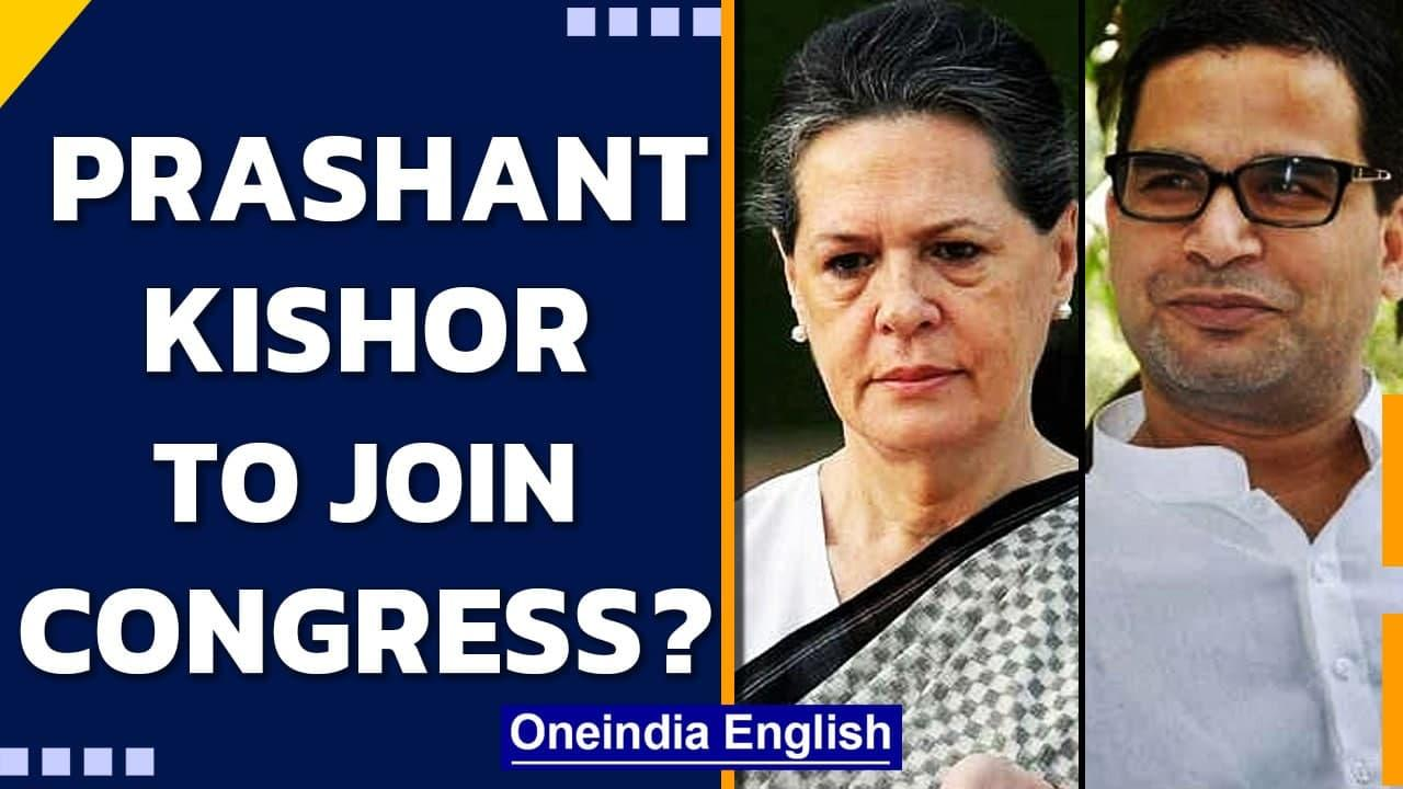 Prashant Kishor may join the Congress party, speculation rife after meet with Gandhis  Oneindia News