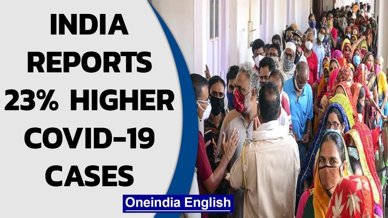 Covid-19: India reports 38,792 new cases, 23% higher than yesterday| Third Wave| Oneindia News