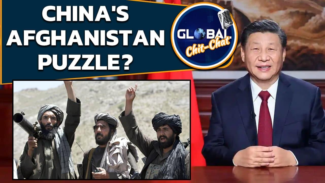 Afghan Taliban says it sees China as a 'friend', what is the significance?| Oneindia News
