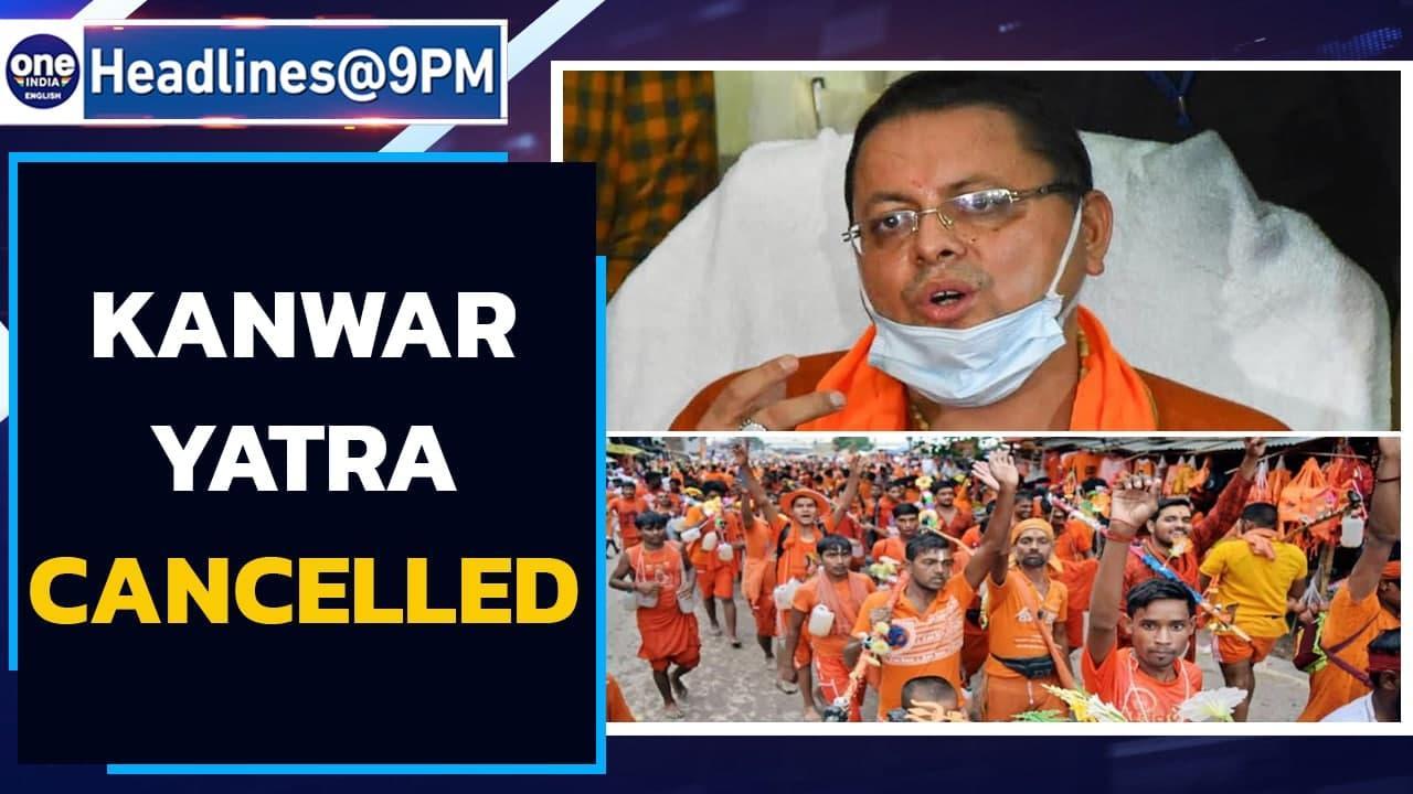 Kanwar Yatra cancelled; Uttarakhand CM Pushkar Dhami says saving lives in priority | Oneindia News