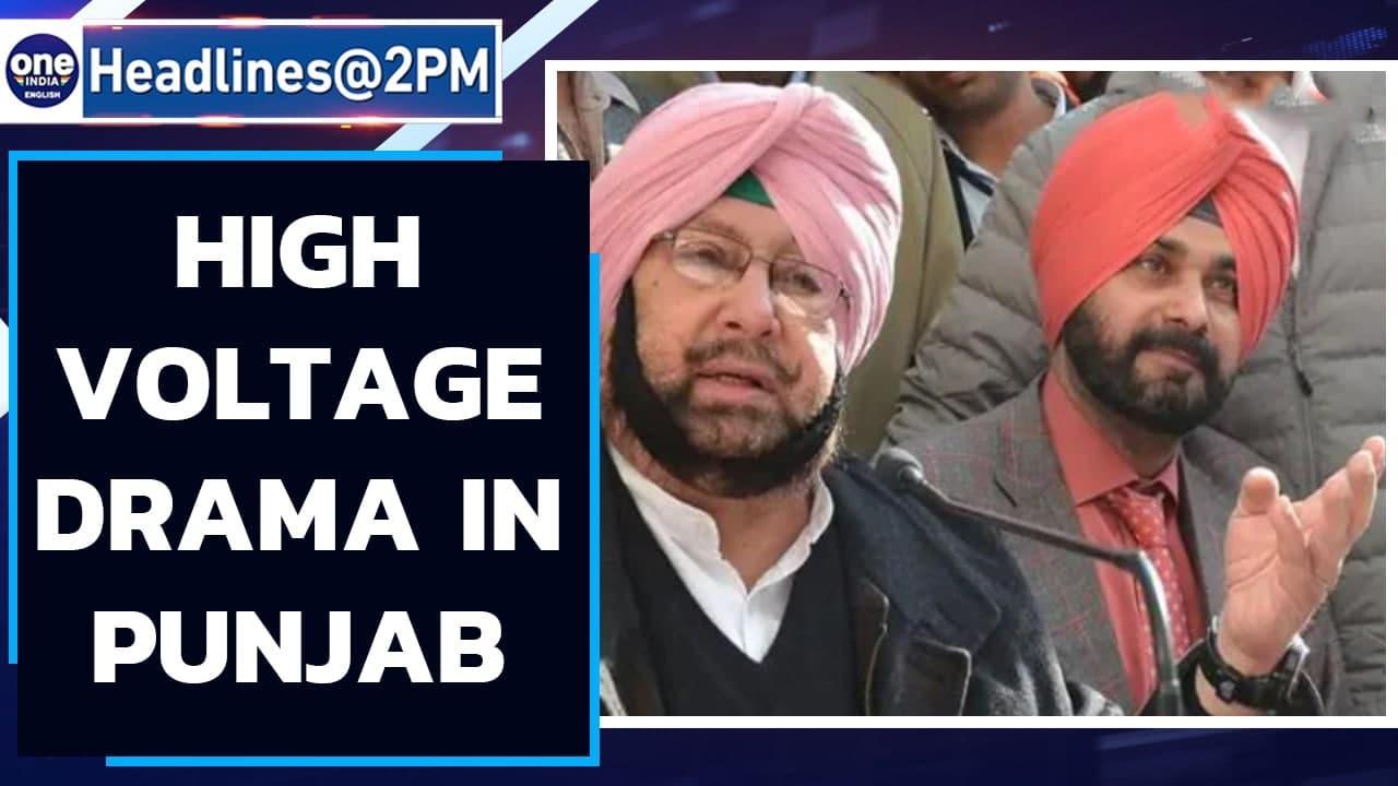 Punjab's high voltage drama: Sidhu meets Sonia Gandhi amid talks of elevation   Oneindia News