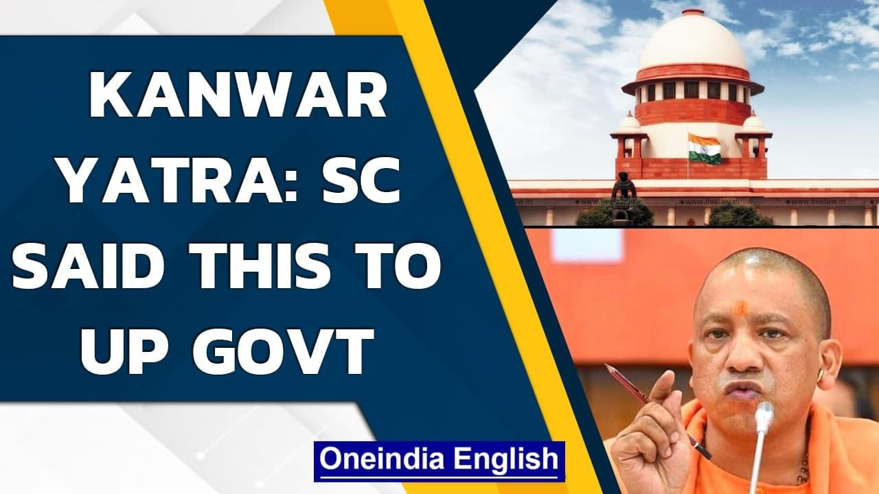 Supreme Court asks UP Govt to consider not holding the Kanwar Yatra  Covid-19  Oneindia News