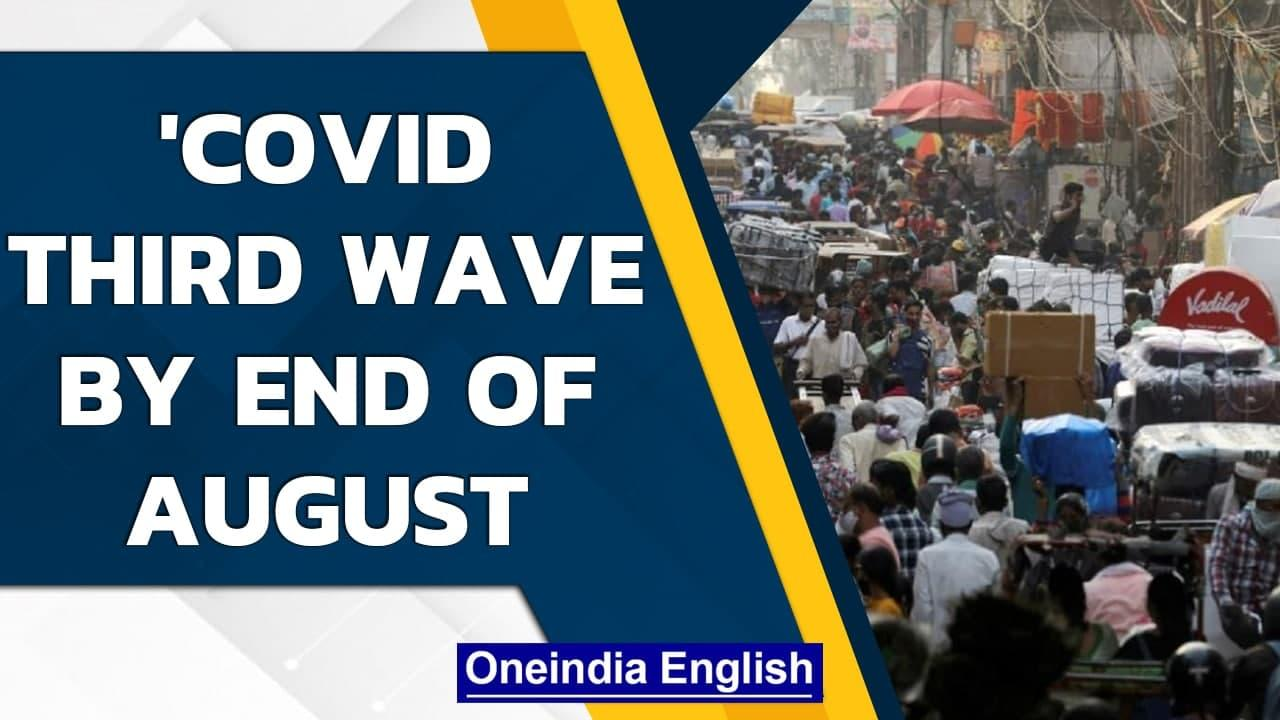 Covid third wave by August-end, PM Modi asks states to be proactive | Oneindia News