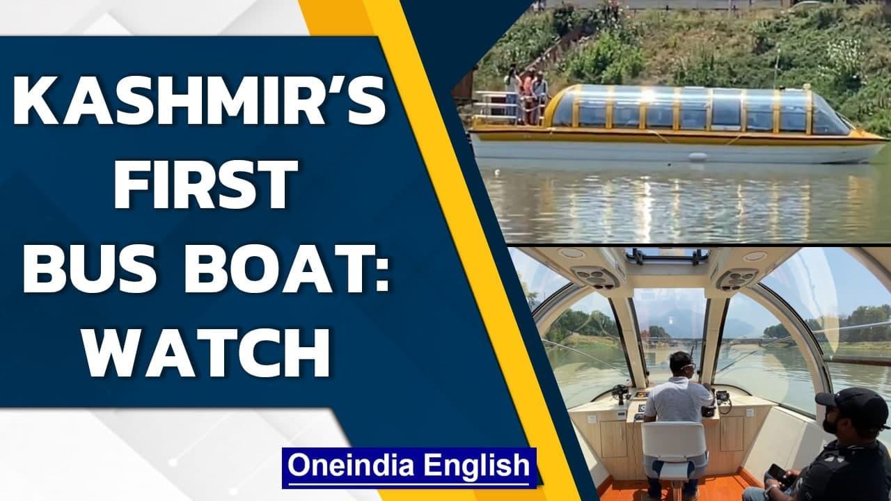 Kashmir's first boat bus | 'Modern shikara' revives water transport : Watch | Oneindia News