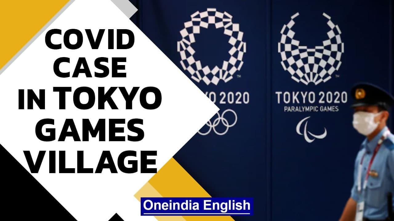 Tokyo Olympic games village records first Covid-19 case in an organiser | Oneindia News