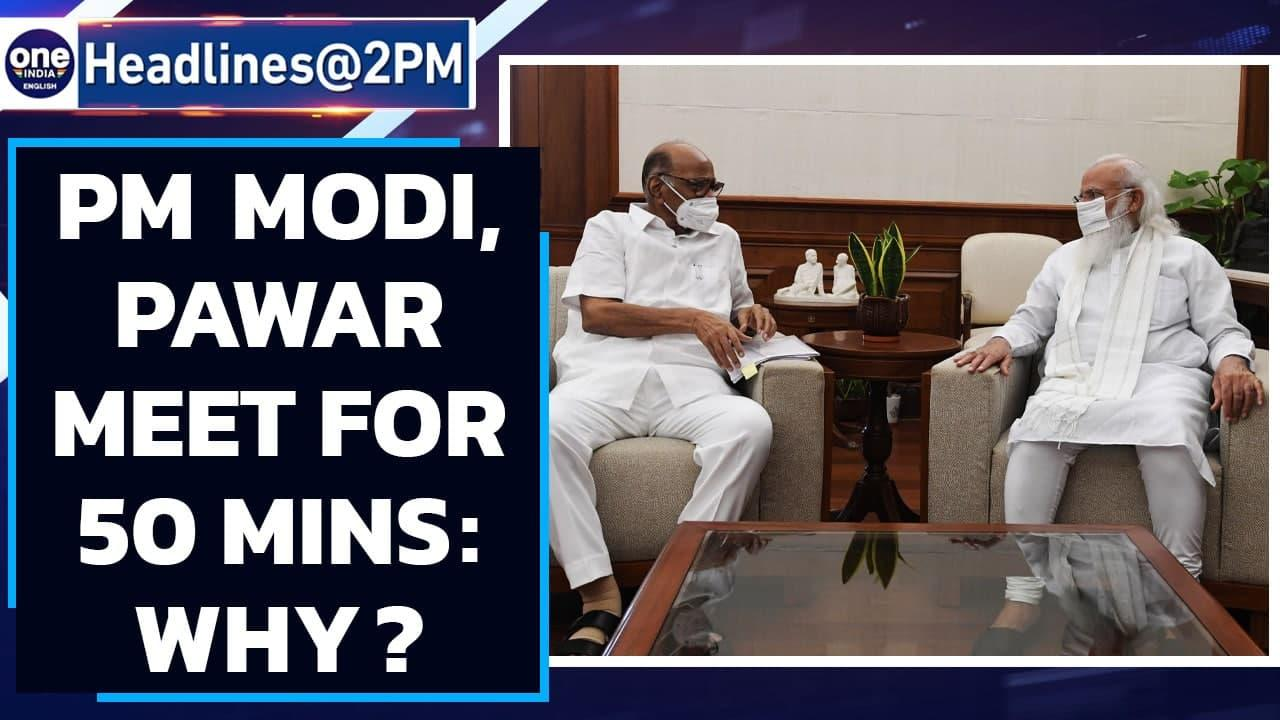 NCP chief Sharad Pawar meets PM Modi   Is he a President candidate?   Oneindia News