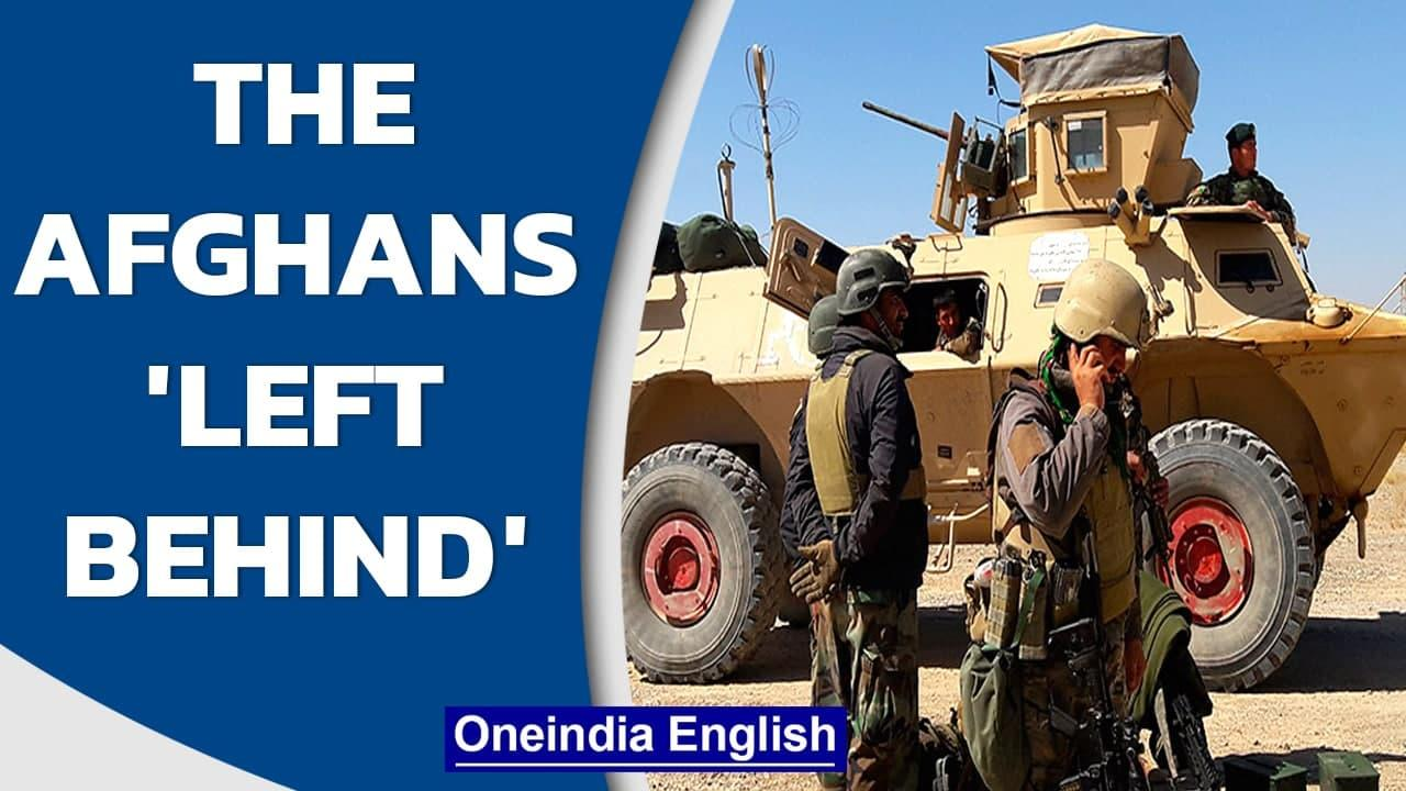 Afghan civilians who worked for foreign forces fear for their lives | Oneindia News