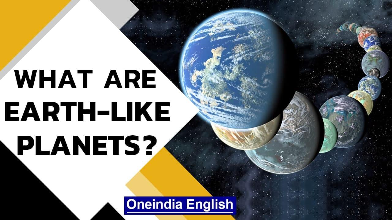 Can there be life on other planets? | What are the planets similar to Earth? | Oneindia News