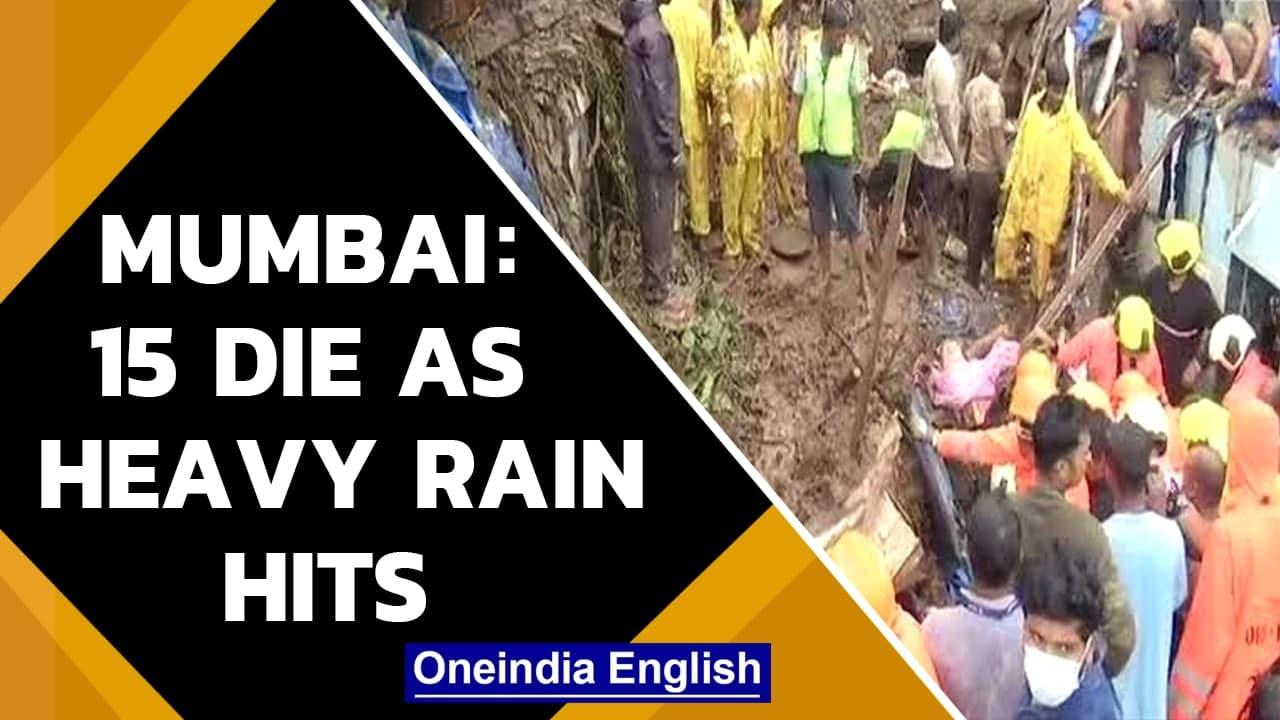 Mumbai: 15 die as heavy rain hits Mumbai, several feared trapped after landslides | Oneindia News