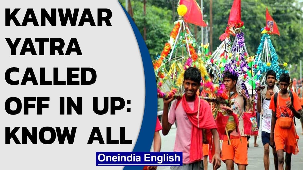 Kanwar Yatra called off in Uttar Pradesh after Supreme Court warns of Covid-19 spread| Oneindia News