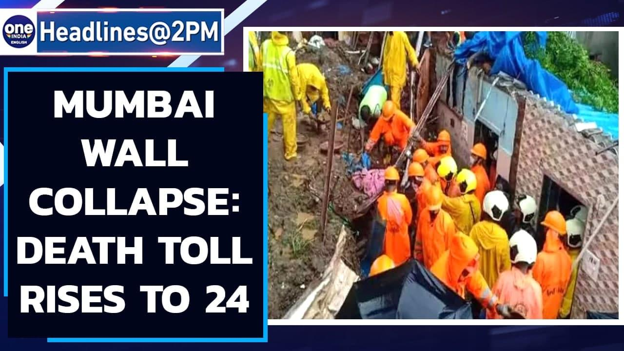 Mumbai: 24 people killed in two incidents of wall collapse in Chembur and Vikhroli | Oneindia News