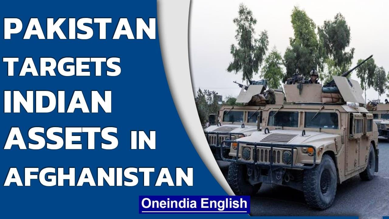 Pakistan's ISI directs Taliban to demolish Indian infrastructures in Afghanistan | Oneindia News