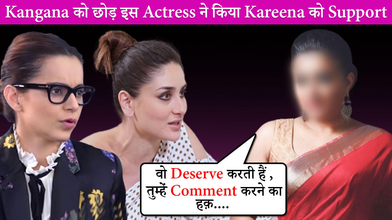 This Famous Actress Comes Out In Support Of Kareena Kapoor Over Fee Hike To Play Sita, Goes Against Kangana ?