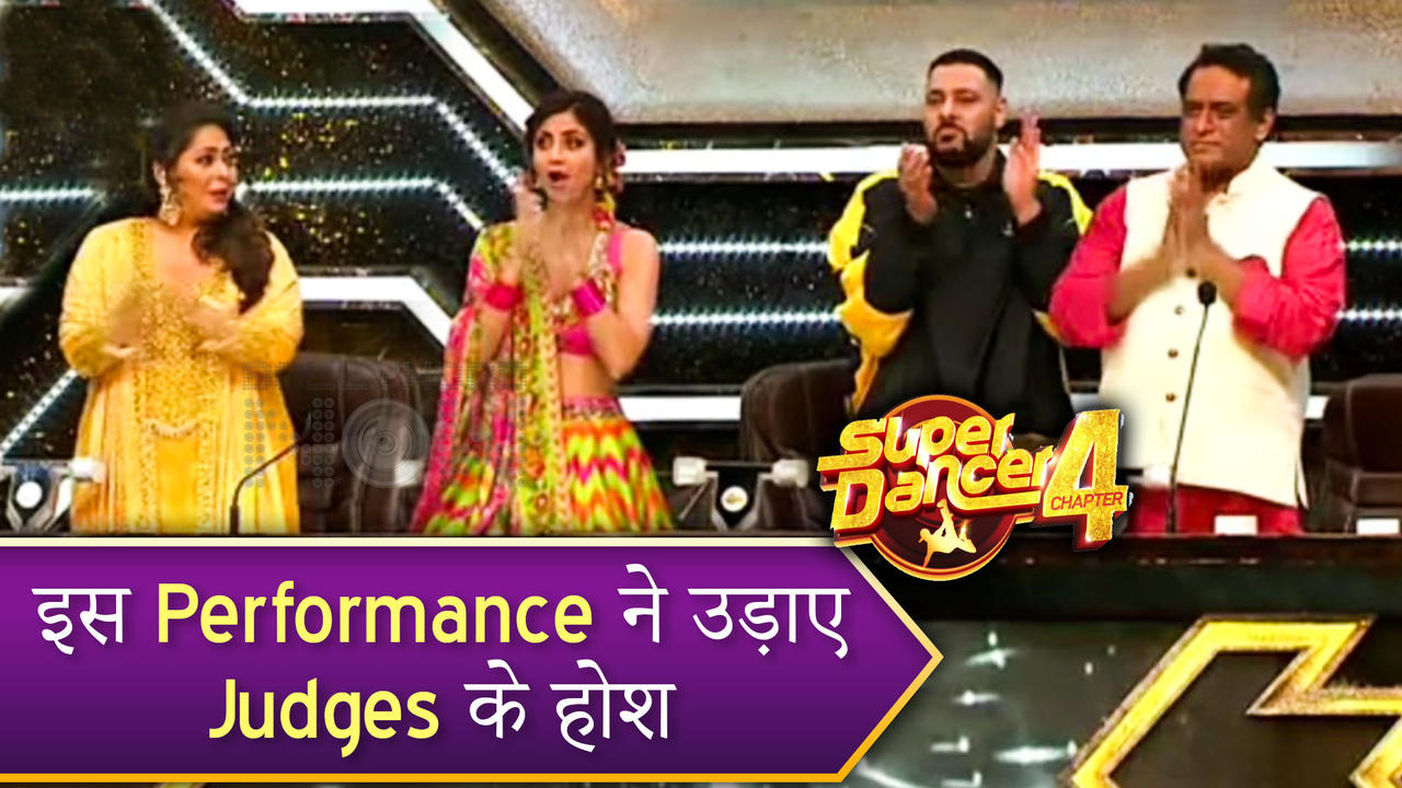 Super Dancer Chapter 4 | Shilpa Shetty And Badshah Overwhelmed With This Stunning Performance