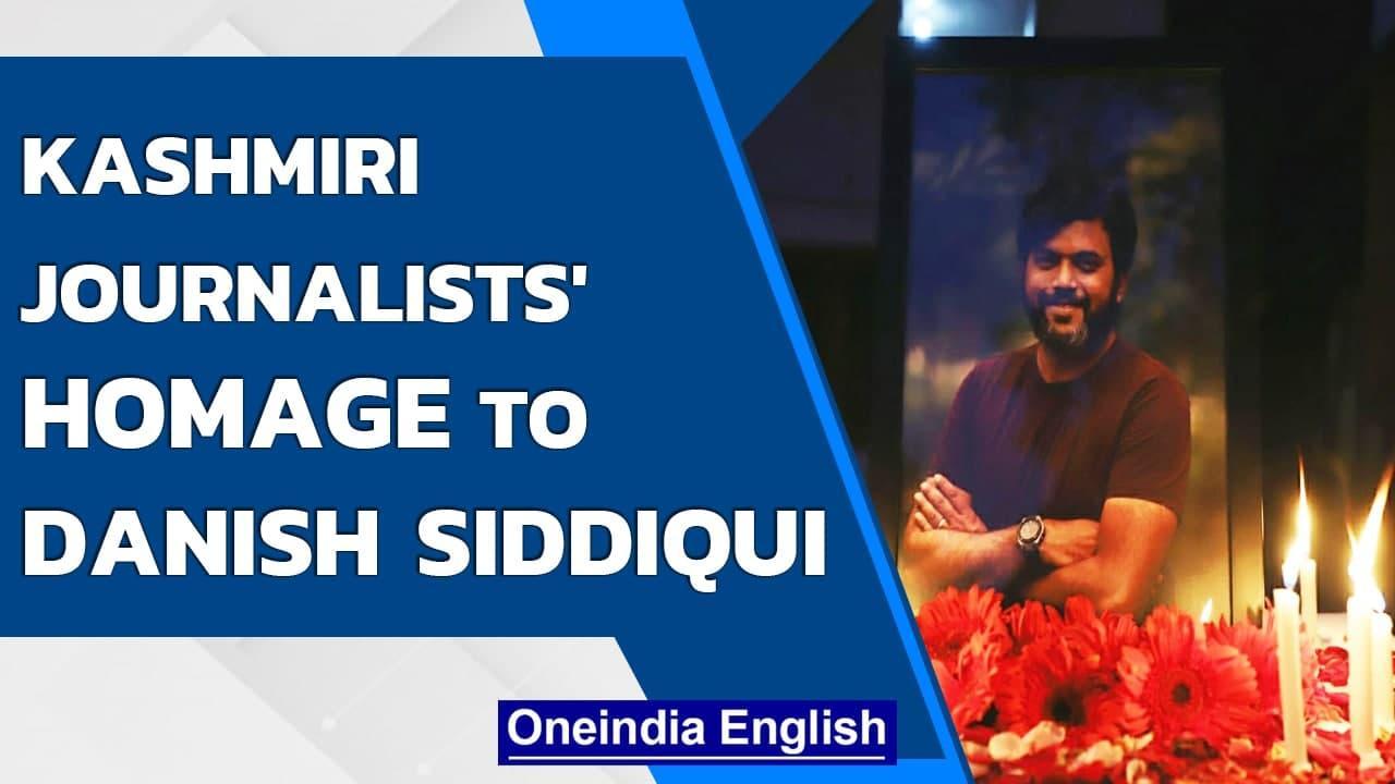 Srinagar: Journalists pay homage to Danish Siddiqui at Kashmir Press Club  | Watch | Oneindia News
