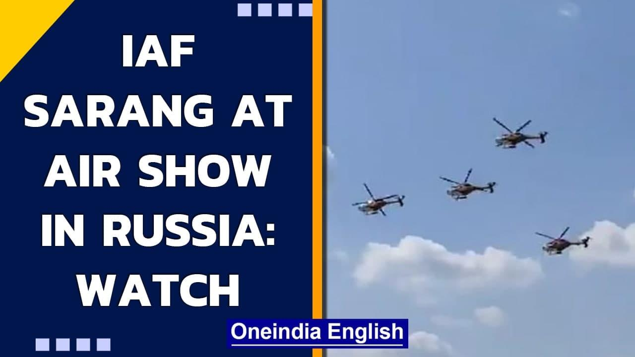 IAF's Sarang Helicopter Display Team performs at the air show in Russia| Oneindia News