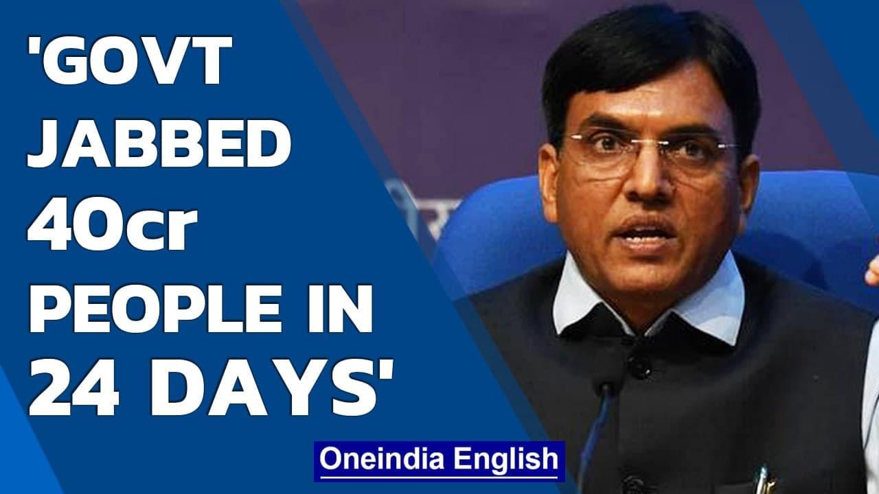 Health Minister Mansukh Mandaviya: Free vaccine campaign jabs more than 40cr | Oneindia News