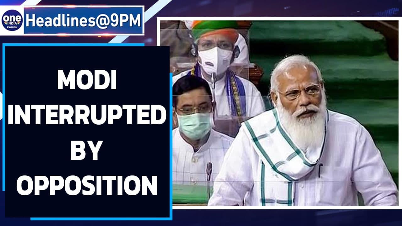 PM Modi cut off by opposition's slogans: First day of Parliament's Monsoon Session | Oneindia News