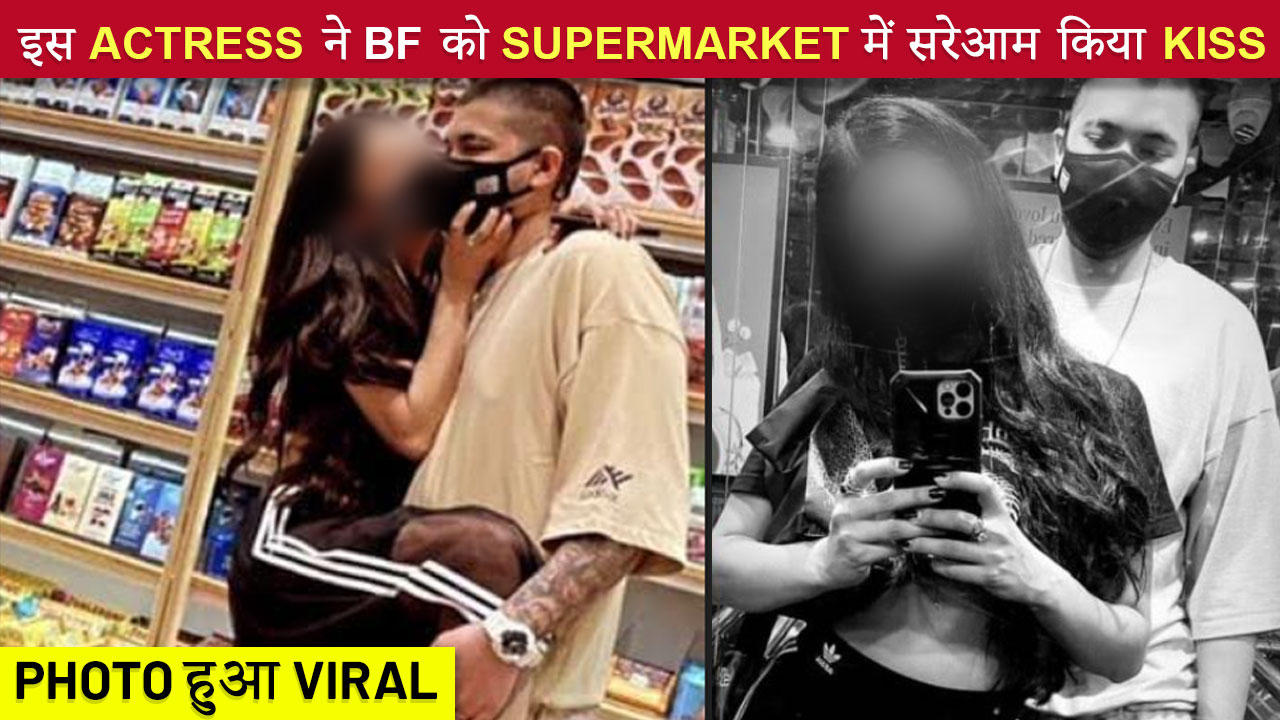 OMG ! Akshay & John's This Co-Star Kisses Her BF Publicly In Supermarket | Photo Viral