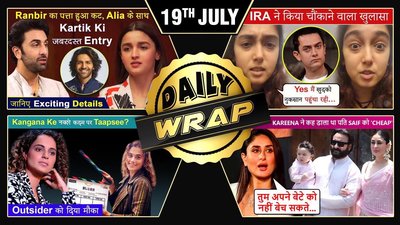 Ranbir Gets Replaced By Kartik?, Ira REVEALS Of Being Self-Destructive, Kareena Called Saif Cheap| Top 10 News