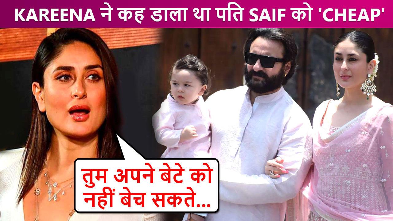 Saif Ali Khan's Shocking Revelation On Selling Taimur in Nappy Ads | Kareena Kapoor Furiously Reacted