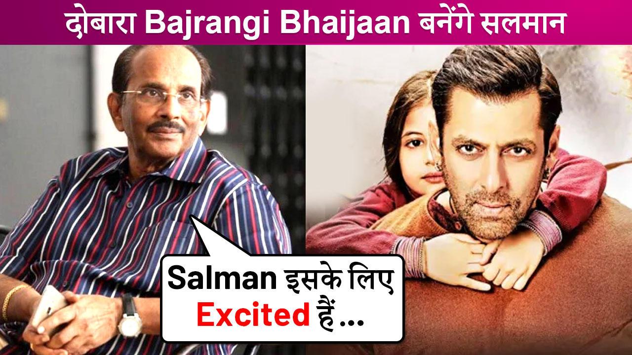 Bajrangi Bhaijaan's Writer KV Vijayendra Parasad HINTS A SEQUEL ? | Bajrangi Bhaijaan 2 Details REVEALED
