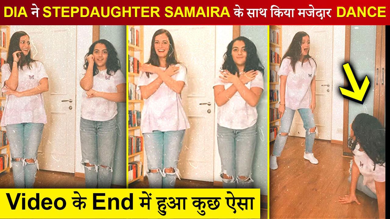 Dia Mirza's Beautiful Dance With StepDaughter Samaira | Calls Her 'Bestie' | Video Viral