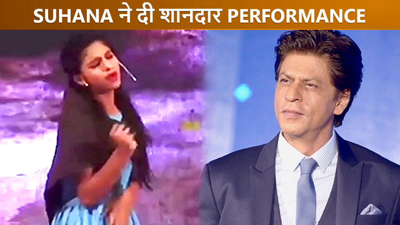 Shah Rukh Khan's Daughter Suhana Khan's  VIRAL ACTING VIDEO | Throwback