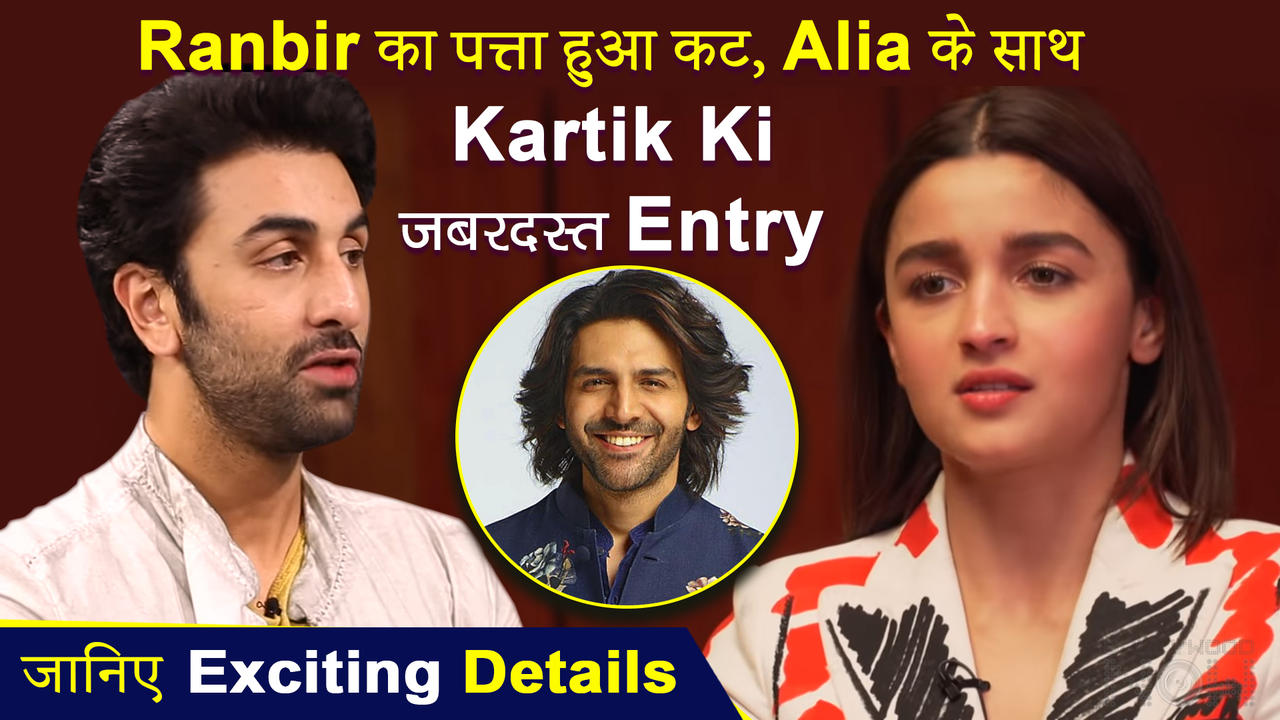 Shocking   Ranbir Kapoor Thrown OUT,  Kartik Aaryan IN ? Opposite Alia Bhatt   Details Revealed