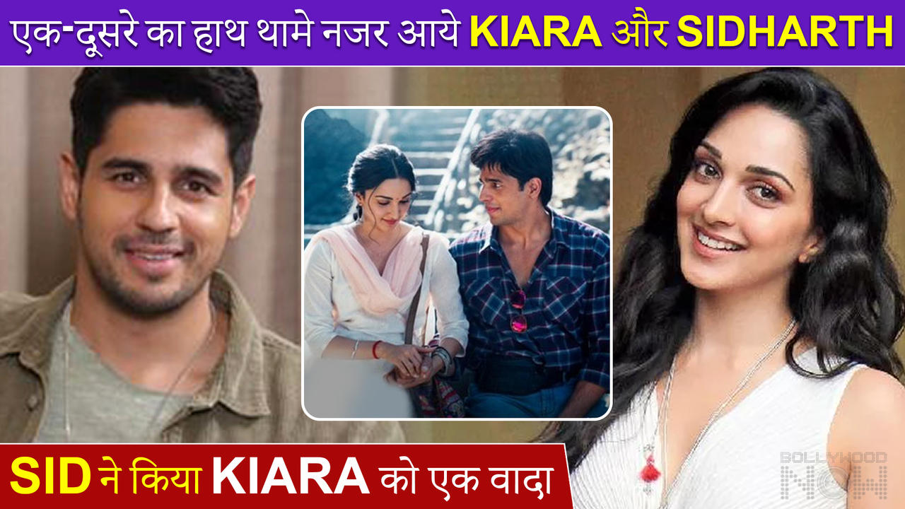 Sidharth Malhotra's One Big PROMISE To Kiara Advani   Romantic First Look Out, Fans React   Shershaah