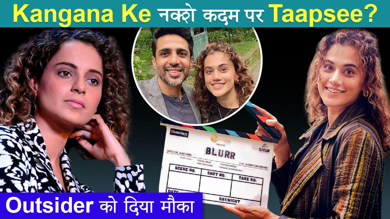 Taapsee Pannu Is Following  Kangana's Footsteps; Casts An Outsider For Upcoming Film 'Blurr'?